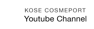 KOSE COSMEPORT Youtube Channel